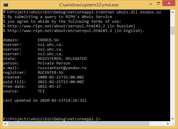 c# whois client output