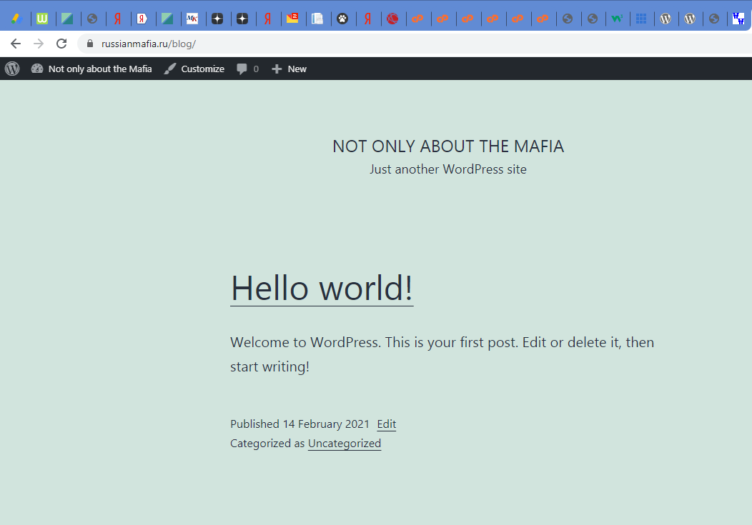Blog start page